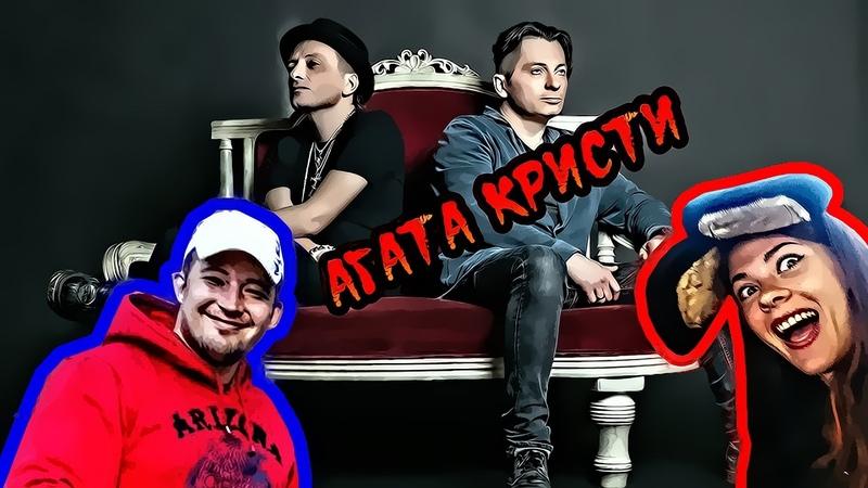 ПК live 3 Премьера фильма Пес 1 Агата Кристи