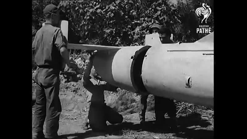 The Baka Bomb 1945 download lagu