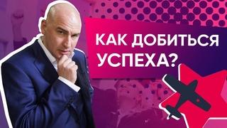 «Скрипты успеха»— Как обрести счастье исвободу // Радислав Гандапас