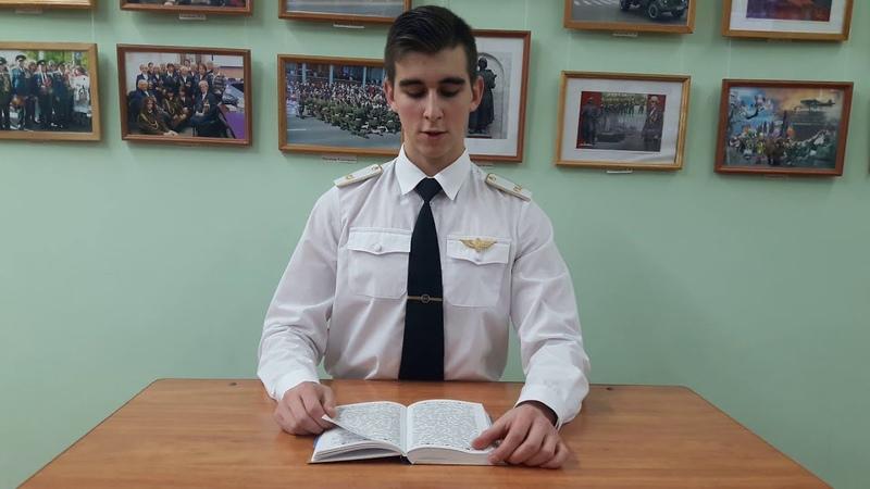Отрывок из повести Анатолия Рыбакова Неизвестный солдат в исполнении Алексея Никифорова