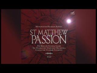 Hilarion Alfeyev. St Matthew Passion. -  Митрополит Иларион (Алфеев). Страсти по Матфею