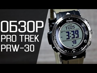 Обзор CASIO PRO TREK PRW-30-5    Где купить со скидкой