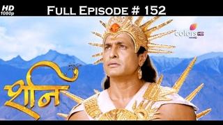 Shani - 6th June 2017 - शनि - Full Episode (HD)
