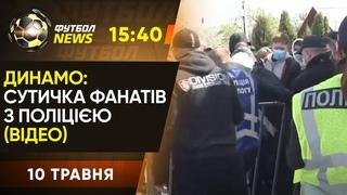 Маліновський знову забиває, Ворскла в єврокубках, Кулач - найкращий бомбардир УПЛ / Футбол NEWS