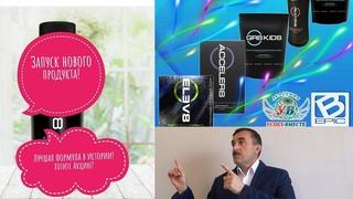 АКЦИЯ! Запуск нового продукта в bepic! Доход летом от 750$ до 10 000$  Итернет магазин - в подарок!