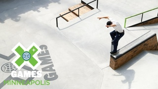 Vincent Milou qualifies first in Men's Skateboard Street | X Games Minneapolis 2018