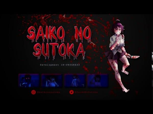 SAIKO NO SUTOKA'S DEV LOG ALPHA 1 8 BUILD TESTING ARE YOU READY