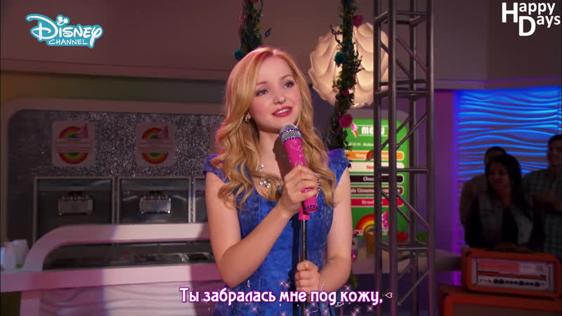 [рус.саб] Dove Cameron – Count Me In (OST Liv And Meddie)