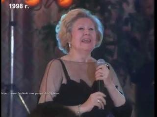 Капиталина Лазаренко - Вишневый сад (Л. Гильельми, А. Росс - Г. Регистан) (1998)