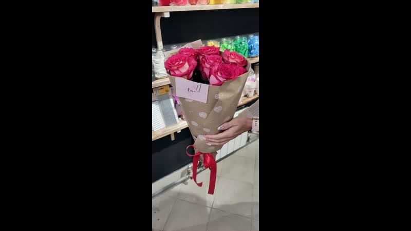 Букет в крафте из эквадорских роз