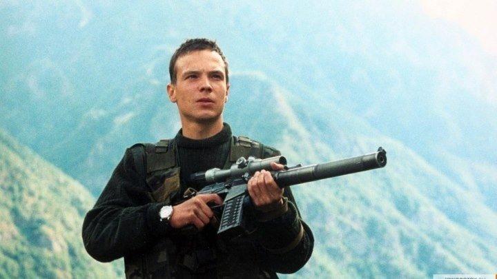 Война HD боевик 2002 16
