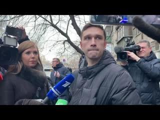 Избитый судья Данченков — о заседании по делу Романа Широкова