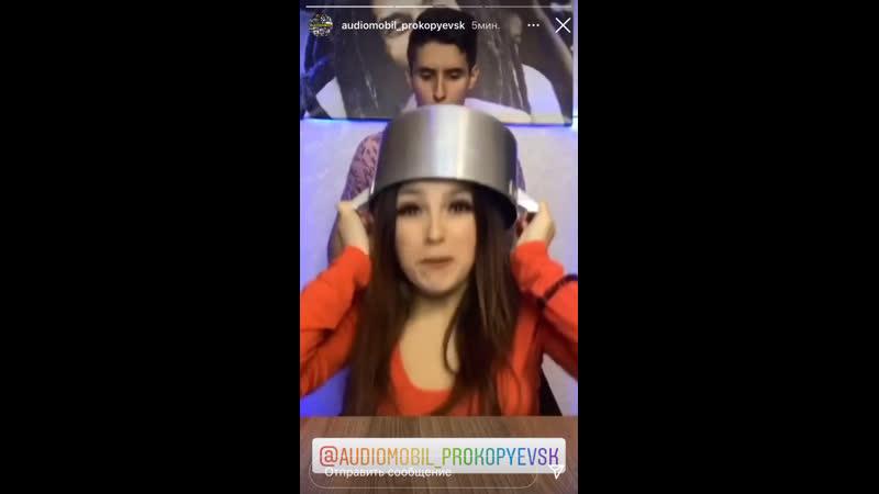Розыгрыш Автозвук Прокопьевск Ведение Инстаграм SMM Продвижение Реклама
