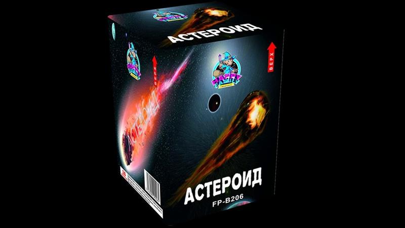 FP B206 Батарея салютов 16 выстрелов 1 АСТЕРОИД