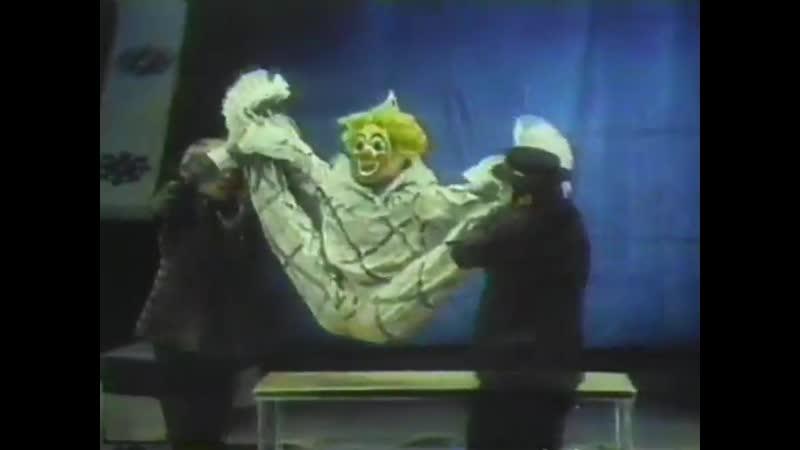 Эксцентрика с куклой Антон Абаджан 1981