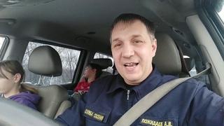 Добровольный пожарный о том, что сейчас волнует молодых ребят по всей стране.