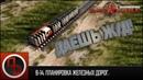 Workers Resources: Soviet Republic 13. Планировка железных дорог. Круговые развязки.