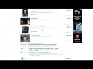 Шелест КАК Я СОБИРАЛ Игровой ПК на Intel i7 за 400$! (руб)
