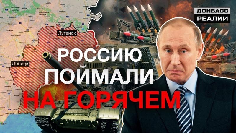 США визнали терористами російських бойовиків Україна захопила сучасну російську техніку на Донбасі Донбас Реалії