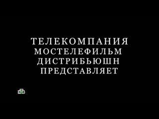 Бьянка в сериале : Под прицелом_12-я серия(криминал,детектив),Россия |  2013 • HD