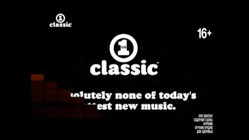Переход с VH1 Classic на MTV 80's 05 10 2020 Полная версия