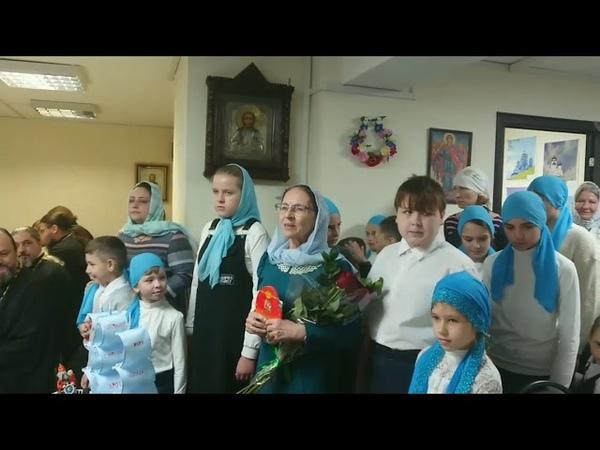 Поздравление от воскресной школы кафедрального Благовещенского собора