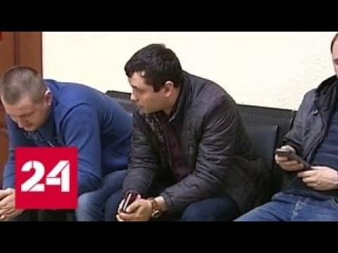 Новый приговор по старому делу смоленских инспекторов ждет более суровое наказание Россия 24