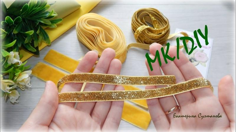 Какой вариант Вам понравился больше бантики из бархатной ленты DIY simple velvet ribbon bow…
