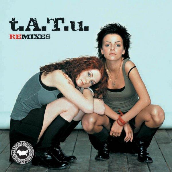 t.A.T.u. album Remixes