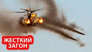 Российский боевой вертолет в Сирии загнал американский «Апачи» в воздушном бою