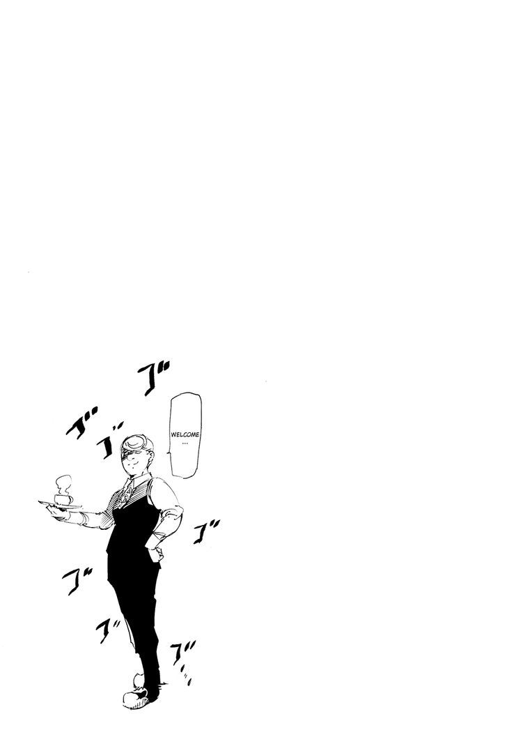 Tokyo Ghoul, Vol.7 Chapter 59 Closed, image #19