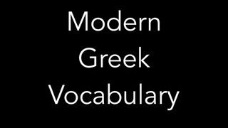 Why ancient and modern Greek are so similar