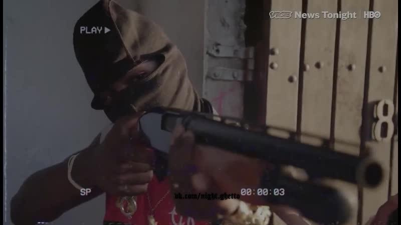 Night Ghetto - GUN SHOP