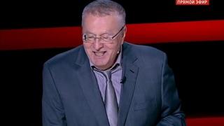 Владимир Жириновский мочит анекдоты