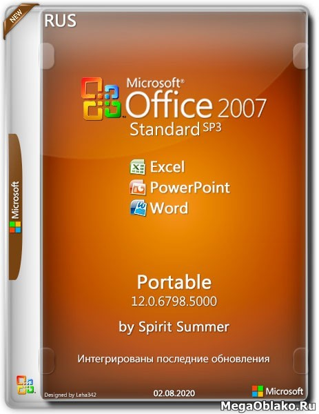 Microsoft Office 2007 SP3 Standard 12.0.6798.5000 Portable by Spirit Summer (RUS/2020)