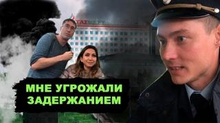 Полицейский произвол в Альметьевске. Мне угрожали задержанием