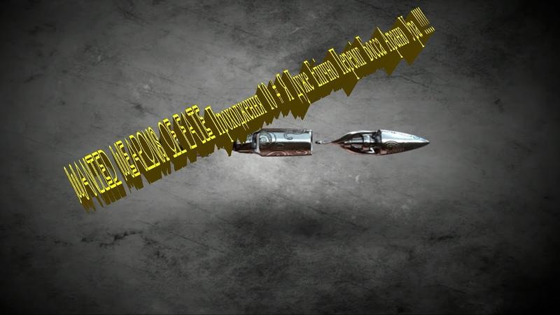 Wanted Weapons of Fate Проходження 10 Я Дуже Епічно Переміг Босса Араню Ура