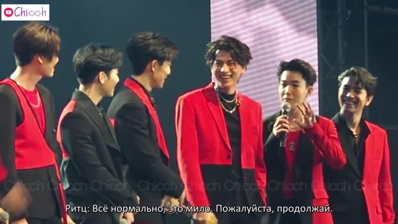 рус суб Болтология 2 Be My Boyfriends Concert 19 12 20 fancam