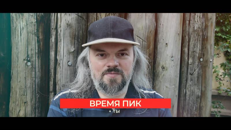 Мы находимся на пороге нового передела мира - Сергей Чекмаев. Время ПикТы