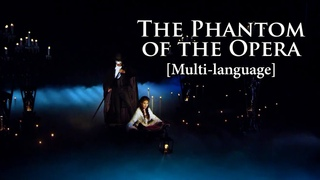 [New] The Phantom of the Opera (Multi-Language)