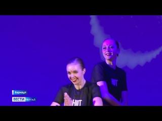 В 2021 году «Феста» собрала почти 800 творческих студентов со всего Алтайского края