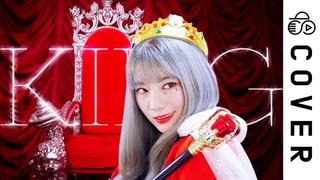 👑 KING / Kanaria┃Cover by Raon Lee