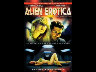 Sex Files - Alien Erotica