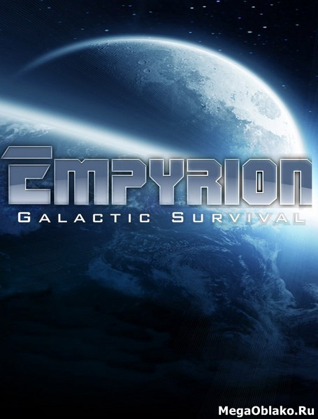 Empyrion - Galactic Survival (2020/RUS/ENG/MULTi/RePack by xatab)
