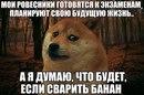 Фотоальбом Никиты Николаева