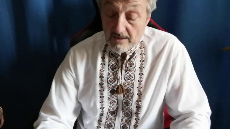 Дописемна історія України Українські веди Велесова книга початок