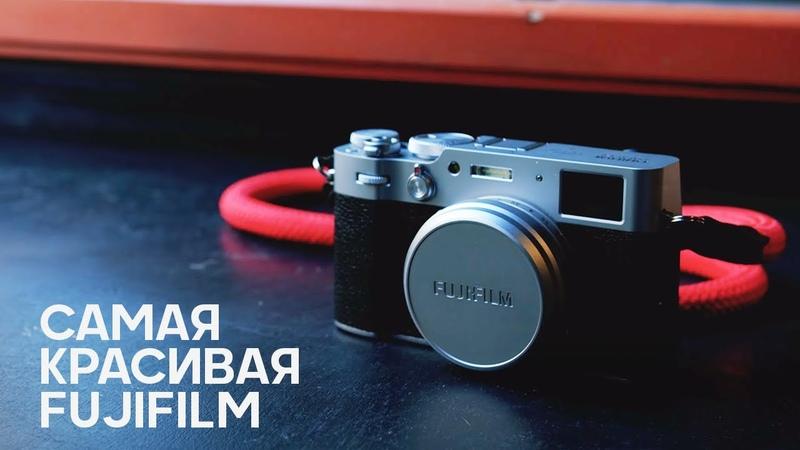 5 причин купить Fujifilm X100V обзор самой красивой камеры Fujifilm