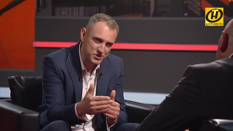 Блогер Голиков высказал свое мнение по протестам на ОНТ