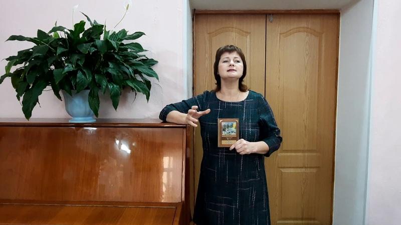 Учись у них у дуба у березы Читает библиотекарь Евгения Бахмат