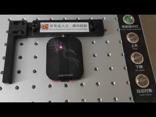 Лазерная гравировка на wifi адаптерере.